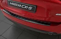 Накладка на задний бампер Mazda CX5 (2017-)