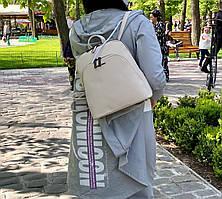 Рюкзак каркасний Smile бежевий СМАЙЛ3, фото 2