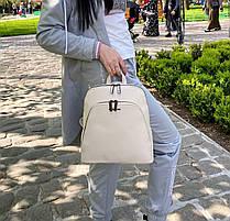 Рюкзак каркасный Smile бежевый СМАЙЛ3, фото 2