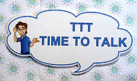 Табличка Time to talk
