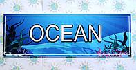 Табличка Ocean