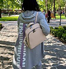Рюкзак каркасний Smile світла пудра СМАЙЛ7, фото 3