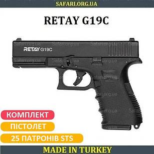 Стартовый пистолет Retay G19C Black Сигнальный пистолет Retay G19C Черный Шумовой пистолет Retay G19C