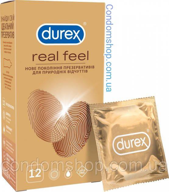 Презервативи Durex Real Feel нова технологія шкіра до шкіри для природних відчуттів # 12 шт.