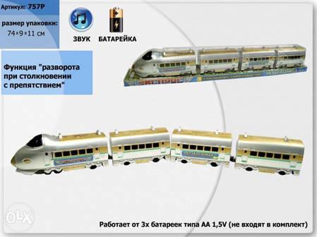 "Поезд на батарейках ""Метеор"" 757Р, фото 2"