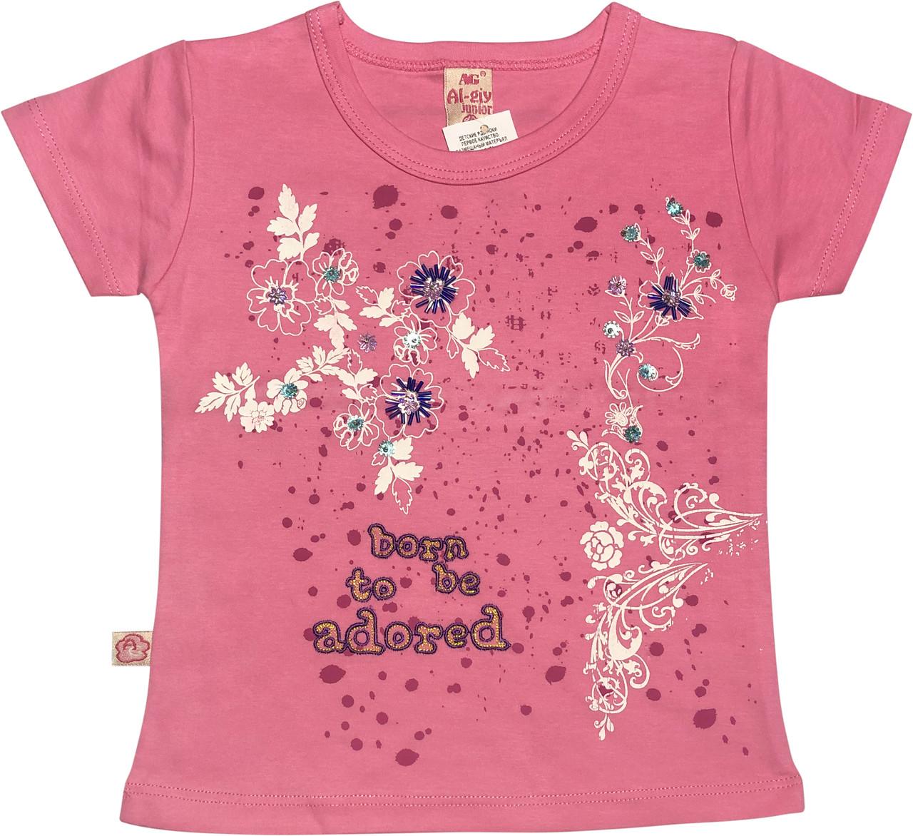 Детская футболка на девочку рост 104 3-4 года для детей красивая стильная нарядная трикотажная розовая