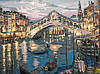 Картина №3. Венеция 40*50 см. Холст. Акрил.