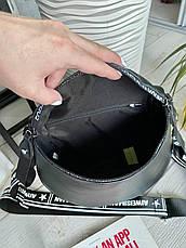 Сумка кросс-боди Forever Young черная КРОС1, фото 2