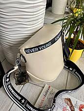 Сумка кросс-боди Forever Young бежевая КРОС2, фото 3