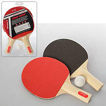Ракетка для пинг-понга Profi. MS 0216
