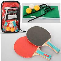 Пинг-понг от Profi. MS 0225, фото 1
