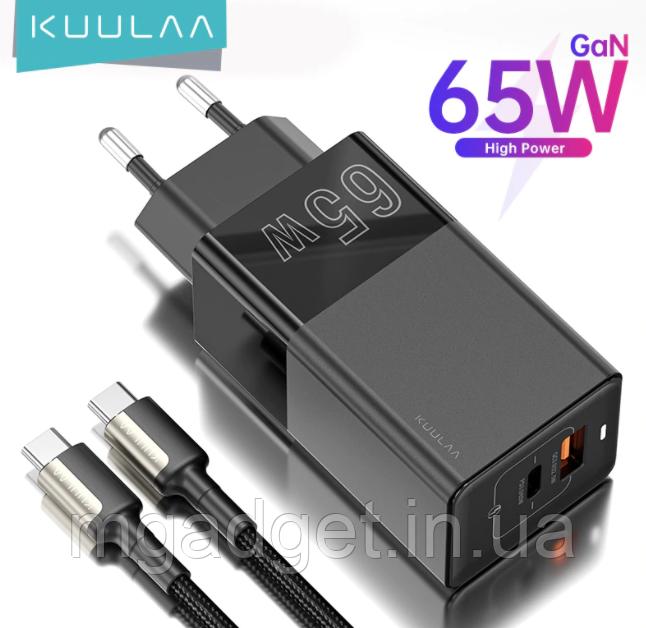 Сетевое зарядное устройство  KUULAA KL-CD20 65W GaN PD+QC 3.0 на 2 выхода USB-A + USB Type-C Black Гарантия!