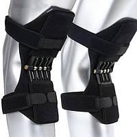 Коленные стабилизаторы подколенные бионические Powerknee Nasus Sports Pro