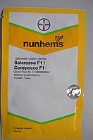 Семена томата Солероссо F1 (Solerosso), Nunhems (Нунемс), упаковка 1000 семян