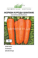 Морква Курода Шантане 10 г.