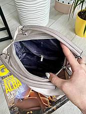Сумка саквояж Luna бузковий з сірим ЛУНА4, фото 3