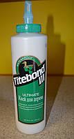 Профессиональный столярный клей D4 Titebond III Ultimate (США) (473 мл)