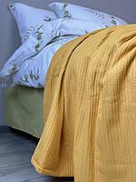 Покрывало Комильфо хлопок 230х240 желтый КЕТ001