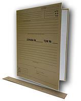 Папка архивная для нотариуса 20мм