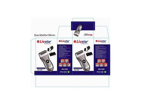 Электробритва, триммер для волос LIVSTAR LSU-1561 аккумулятор, фото 2