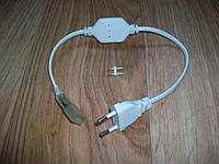 Сетевой шнур для светодиодной ленты 220В, фото 1
