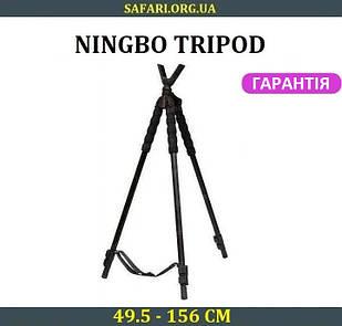 Подставка для стрельбы Ningbo Tripod Blk Упор для стрельбы Подставка для оружия Трипод для стрельбы