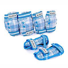 Защита детская наколенники, налокотники, перчатки Zelart SK-4678 CANDY (р-р S-M-3-12лет, цвета в ассортименте)