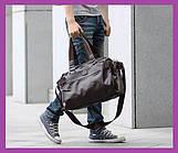 Чоловічі сумки дорожні великі молодіжні, Дорожні сумки через плече, Чоловіча дорожня сумка коричнева