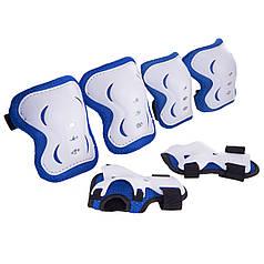 Защита детская наколенники, налокотники, перчатки Record SK-6328B (р-р S-M-3-12лет, синий-белый)