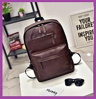Стильний чоловічий повсякденний рюкзак міський чоловічий рюкзак PU шкіра коричневий, міські Рюкзаки, фото 1
