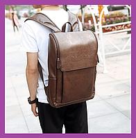 Стильный городской рюкзак для мужчин коричневый, Вместительный повседневный мужской рюкзак, Рюкзаки городские, фото 1