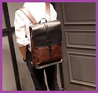 Великий чоловічий рюкзак PU шкіра коричневий, Стильний повсякденний чоловічий рюкзак, міські Рюкзаки, фото 1