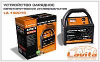 Зарядное устройство LAVITA LA 192215 для АКБ 12-24 V до 250 а/ч для автомобильных аккумуляторов.