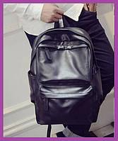 Стильный городской вместительный мужской рюкзак эко кожа, Повседневный мужской рюкзак PU кожа черный, фото 1