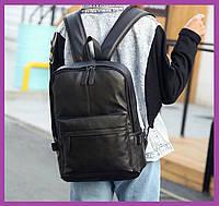 Чоловічий якісний рюкзак для міста, фото 1