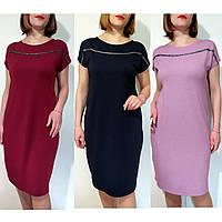 Платье женское летнее 52 большой размер (50,52,54,56,58,60,62,64,66) трикотажное