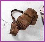 Чоловіча сумка месенджер на плече