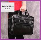 Чоловіча шкіряна сумка для документів чорна, сумка для документів на плече, Шкіряні сумки для документів