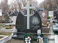 Памятник на двоих № 3