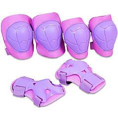 Защита детская наколенники, налокотники, перчатки Zelart SK-4684 ENJOYMENT (р-р S-L-3-15лет, цвета в