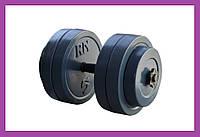 Гантелі розбірні 25 кг, Гантель набірна, Гантелі, гирі, штанги і диски, Гантелі та штанги, Набір гантелей, фото 1