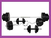 Силовий набір на 80 кг. гантелі, гирі, штанги металеві і диски, Штанги сталеві Грифи млинці Диски, фото 1