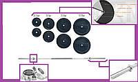 Розбірна штанга для будинку на 82 кг,Гантелі та штанги сталеві для фітнесу, Штанги грифи диски металеві, фото 1