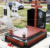 Памятник на двоих № 33