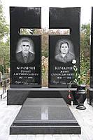 Памятник на двоих № 34