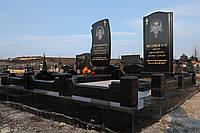 Памятник на двоих № 300