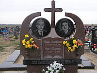 Памятник на двоих № 301