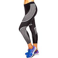Леггинсы для фитнеса и йоги Domino Streak CO-6602 размер M-L-42-46 цвета в ассортименте L (44-46)