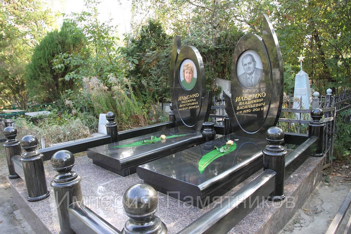 Памятник на двоих № 309