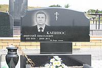 Памятник на двоих № 312